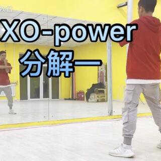 #舞蹈##exo##power#EXO-power舞蹈分解一😄😄@美拍小助手 @舞蹈频道官方账号