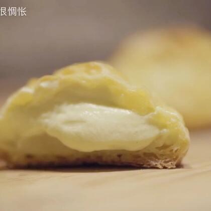 抹茶奶油泡芙#美食#听说现在大家都不爱做美食了😅😅真的嘛~?@美拍小助手