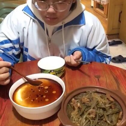 #吃秀##美食##潇岩的早餐#早上好☺☺打卡开始😂😂