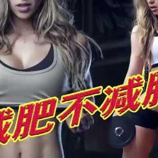 减肥总是先瘦胸?3个动作,坚持一周瘦身10斤不减胸!#运动##减肥##丰胸#@美拍小助手 @运动频道官方账号