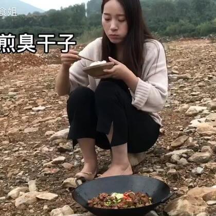 #美食##我要上热门#黄豆的N种吃法 这种你绝对没吃过?我能吃一锅饭。(从点赞评论中抓2位小可爱送一大箱麻辣海鲜熟食)