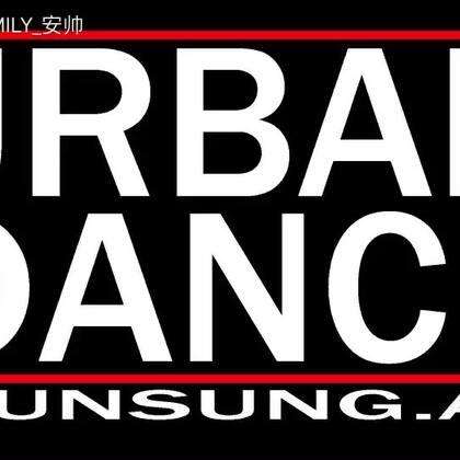 #舞蹈#urbandance 太帅气了吧#SG舞蹈#SG安帅老师好帅🎵campaign#我要上热门#@美拍小助手