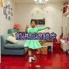 #舞蹈##少儿拉丁舞#前进后退锁步-7岁宝儿💃