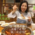 分享一个 吃货小仙女和她的二十只青蛙王子🐸的故事。开头:不久前的光棍节吃货小仙女在青年路 过程:吃货小仙女VS二十只青蛙王子 结局:你猜...(王子在哪里?在 锅 里)#北京美食发现##大胃王挑战##我要上热门#