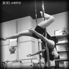 #钢管舞##空中舞蹈##颜雨林工作室#感谢努力奋斗的自己,感谢小明老师,感谢颜雨林空中舞蹈学院提供的平台,每一天都过的很充实。
