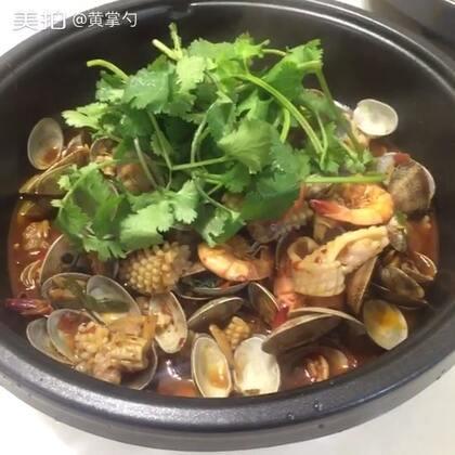 #美食##家常菜##地方美食#用剩下的原材料做了个海鲜杂烩😜