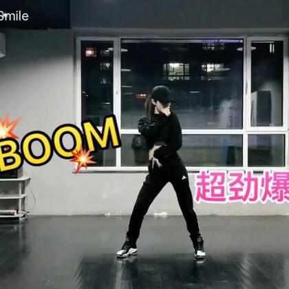 #舞蹈#上周没来更新,这周给你们来一支超级帅的Boom💥~下支给你们跳抖抖抖怎么样?♥(ˆ⌣ˆԅ)#mp x##jane kim#