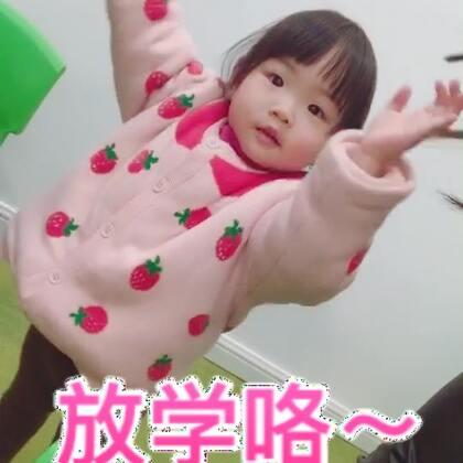 #宝宝##日常#最近多更新点小米同学日常😝感觉看到小朋友我的心里就没有任何杂念了😊难怪说小孩是天使👼🏻