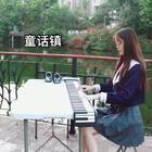#音乐##穿秀#手卷钢琴演奏 《童话镇》🎵 这个美景太好看啦~喜欢的交出小爱心💖转发关注哟