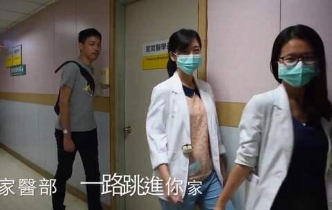 【麦兜叔叔美拍】台湾医院全院大跳抖肩舞,每个科...