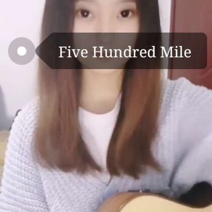 #five hundred miles##吉他弹唱##U乐国际娱乐#