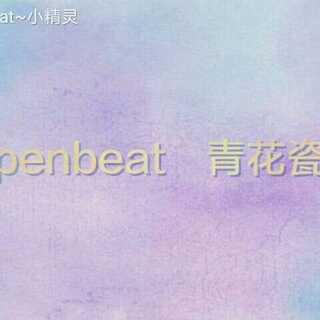 penbeat青花瓷##周杰伦青花瓷##penbeat# 这个谱子,都是我自己编的