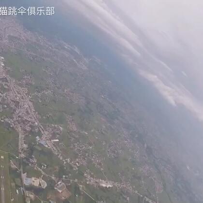 猫叔和一君在广东罗定鹰飞跳伞基地飞翼装