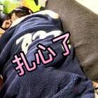尼玛!我说平时睡觉怎么越睡越冷来着!#搞笑#