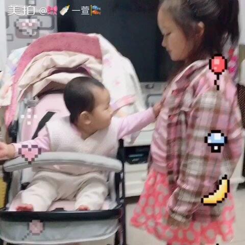 【🎀🍼一萱🎏美拍】妹妹八个半月,会配合姐姐一起疯...