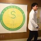 #囧囧趣闻##斗肩舞#台湾一家医院全院大跳抖肩舞 ,每个科的介绍太逗了😂😂感觉整个人都被治愈了~~
