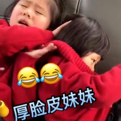 到南京了,两个冤家天天打😂😂😂#宝宝##搞笑宝宝##萌宝宝#@美拍小助手 @宝宝频道官方账号
