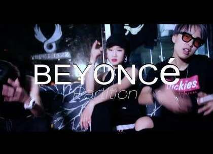 #舞蹈#欲非导师志卉Abby最新MV#Beyoncé -Partition#这首音乐的鼓点和节奏简直骚死噜!😂网友都说歌词和MV也不敢直视😍😍哈哈哈哈哈,那志卉老师的MV你敢看吗?超乎想象👍👍👍!