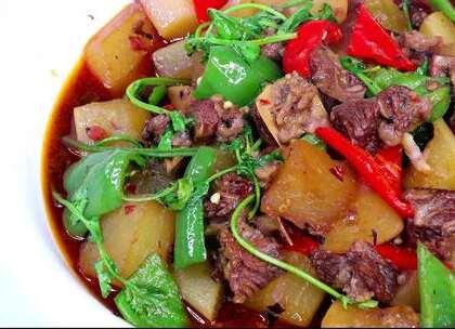 冬吃萝卜夏吃姜,一道简单的牛肉烧萝卜分享给你们#美食##川菜##牛肉烧萝卜##语芳食记#