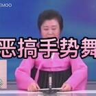 #舞蹈##搞笑##U乐国际娱乐#哈哈哈哈大檬的脸是不是比我大了🐒🐒🐒@美拍小助手