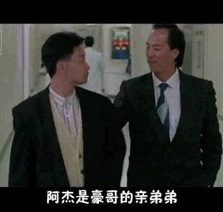 《英雄本色》:当年的兄弟情长,如今的英雄泪短#英雄本色##张国荣##周润发#