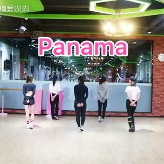 #舞蹈##Panama #学员展示,和你们一起跳舞真开心😘