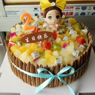 #我要上热门##美食##蛋糕#宝宝两周岁🎂🎂。🌻🌻新的款式,眼前一亮呢~大家来给她取个名儿吧❤❤双击666~👍👍