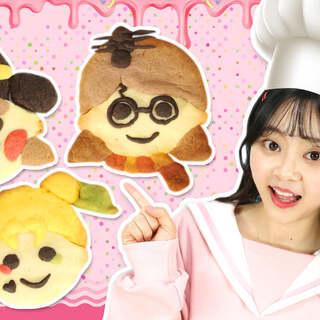 【手工DIY超大小熊饼干】手工DIY超大小熊饼干!快来看看小伶做了什么吧!#手工##玩具##美食##亲子##益智#