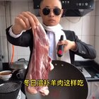 #美食##热门##搞笑#
