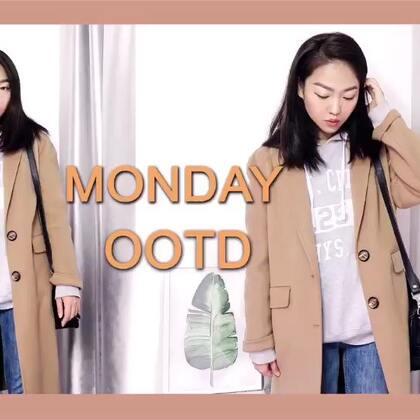 周一穿搭来喽~ 有没有喜欢上这个每日穿搭系列呀?#穿秀##日志##时尚#