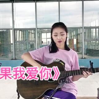 夏天的视频 很喜欢这首歌 清新#吉他弹唱#