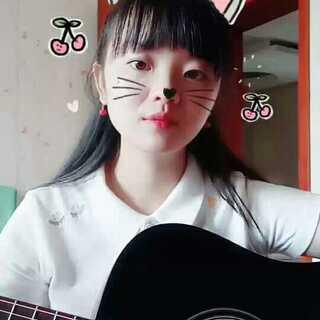#U乐国际娱乐##吉他弹唱##樱花草#唱起这首歌想到了初中的时光,时间过得真快!❤