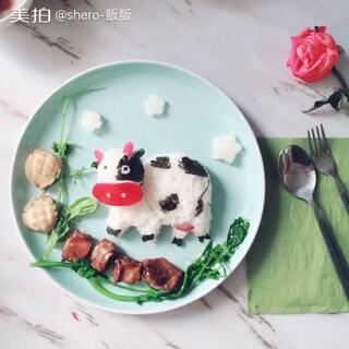 一份萌萌哒🐄奶牛#饭妈创意儿童餐##美食##宝宝#