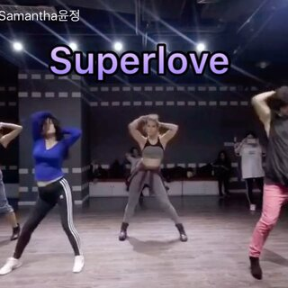 ❤Tinashe-Superlove❤ #舞蹈##superlove##爱舞蹈爱生活# (Part 2) 11.17 课堂视频