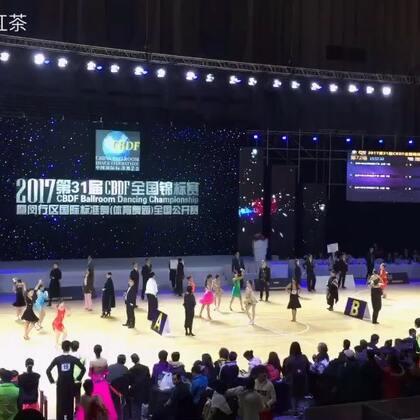 14岁B组决赛恰恰舞(A区有诗妍,B区有涵涵,C区有思琦)#2017第31届CBDF全国锦标赛##舞蹈##拉丁舞#
