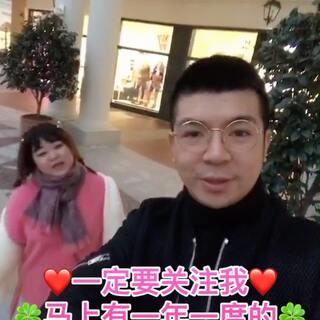 ❤️和好妹妹的日常🍀#好物推荐##我要上热门#我们今天逛的是上海的弗洛伦萨小镇,也是奥特莱斯。我很喜欢买打折的东西❤️不喜欢乱花钱。还有要搞事情❤️12月初就和妈妈去香港给我的粉丝宝宝们买礼物。超级多的好礼,好礼😱你们要什么❓❓❓❓❓留言告诉我⚠️