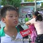 看现在的小学生是如何称呼90后的,太扎心了!😂