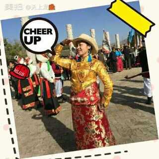 开心快乐每一天😁#U乐国际娱乐##运动##锅庄#