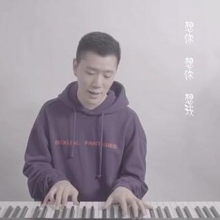 听说最近大家都很喜欢这首歌 -- 《80000》-- 自弹自唱系列第一首 -- 直觉制作: @50°黑白 -- #U乐国际娱乐##热门# 😏😏我的微博: http://weibo.com/u/2262963847