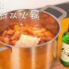 美食达人教你做最适合冬天的韩式部队火锅。#美食#