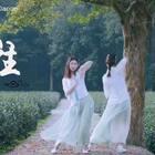 这次带你看的是七朵经典古风舞蹈〖玉生烟〗翻跳,拍摄场景来自美丽的杭州西湖云溪竹径。#七朵玉生烟#拍摄的时候真的是自带鼓风机呀,虽然现在看已经非常冷了😳#我要上热门##舞蹈#