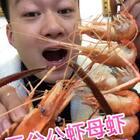 沼虾带了2斤多被我老婆一个人吃了差不多,我就吃了几个,赶脚没爱了#吃秀#今年的沼虾进入尾声了,你吃过了吗?#热门#没吃看这里哈http://item.taobao.com/item.htm?id=561600462407
