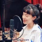 有你的快乐,cover by 汤青云,吉他:@郝浩涵DreamWorks