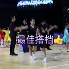 #舞蹈##少儿拉丁舞#赛场最佳搭档💃
