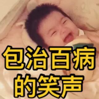 简直笑的止不住,最后是用安抚奶嘴堵上嘴巴才止住😄😄😄#宝宝#