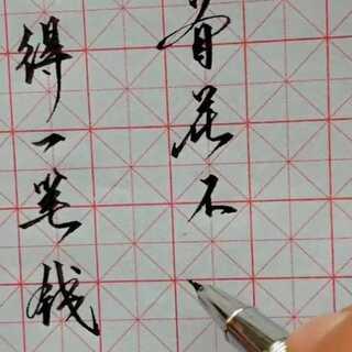 #手写文字##音乐##宝宝#