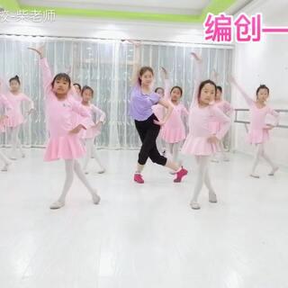 今年年末省里比赛作品排练中,《傣韵》第一段~ #舞蹈##少儿舞蹈##新竹艺校#