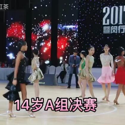 14岁A组决赛高清视频片段#2017第31届CBDF全国锦标赛##舞蹈##拉丁舞#