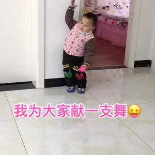 #宝宝##十万支创意舞#献上一个瞎编的舞蹈送给你们,么么哒😘#萌宝宝#