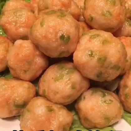 #芹香虾球##热门##美食#喜欢双击加关注,每天分享美食教程,谢谢支持,特别性感哦……